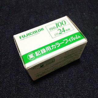フジフイルム(富士フイルム)のFUJIFILM 業務用ネガフィルム 24枚撮り 1本(フィルムカメラ)