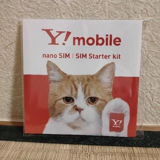 Y! mobile SIM Starter kit(その他)