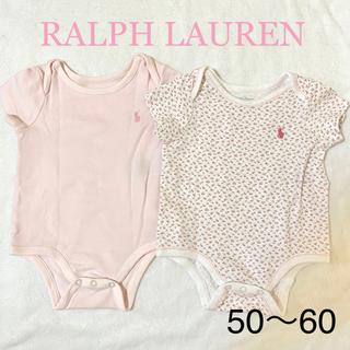 ラルフローレン(Ralph Lauren)の50〜60 3M 半袖ロンパース2枚セット(ロンパース)