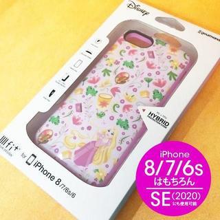 ラプンツェル(ラプンツェル)のIIIfi+ ラプンツェル iPhoneSE/8 /7 スマホケース DN500(iPhoneケース)