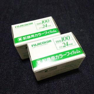フジフイルム(富士フイルム)のFUJIFILM 業務用ネガフィルム 24枚撮り 2本(フィルムカメラ)