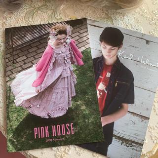 ピンクハウス(PINK HOUSE)のsummerカタログ ピンクハウスとカールヘルム(ファッション)