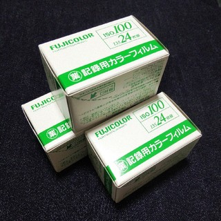 フジフイルム(富士フイルム)のFUJIFILM 業務用ネガフィルム 24枚撮り 3本セット(フィルムカメラ)