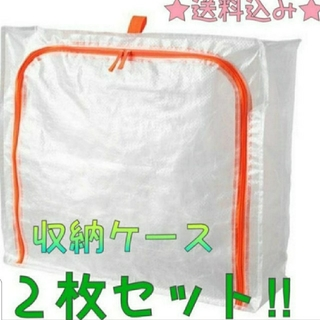 IKEA - イケア♪新品*便利 収納コンパクト収納ケースPARKLA 【ペルクラ】2個セット