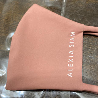 ALEXIA STAM - 【新品】ALEXIASTAM コーラル(ピンク系)