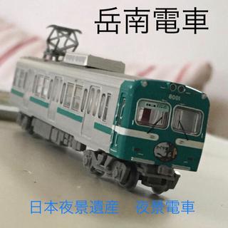 タカラトミー(Takara Tomy)の1/150岳南電車モハ8001 夜景電車ディスプレイモデル 中古(鉄道模型)