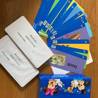 Disney - ディズニー英語システム プレイメイトカード
