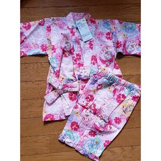 スタートゥインクルプリキュア 光る甚平 パジャマ(パジャマ)