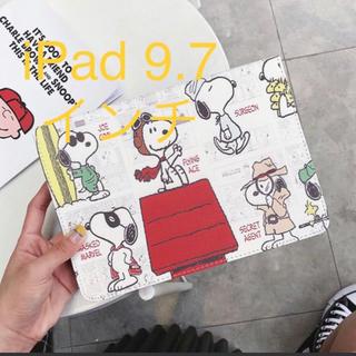 アイパッド(iPad)の【数量限定☆】iPad9.7インチ かわいいスヌーピーケース☆(iPadケース)