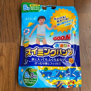 水遊び用 パンツ(ベビー紙おむつ)