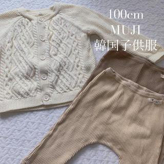 MUJI (無印良品) - ◎お得な3点set◎ MUJI 韓国子供服 100 男の子 女の子