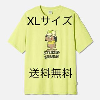 ジーユー(GU)のXLサイズ ビッグT(半袖)STUDIO SEVEN 2 イエロー(Tシャツ/カットソー(半袖/袖なし))