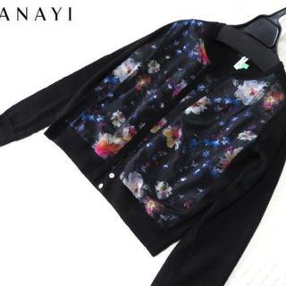 ANAYI - 美品 アナイ ANAYI フラワープリントドッキング プルオーバー カーディガン