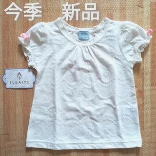 シマムラ(しまむら)のileaiye 90 新品 今季 スカラップ Tシャツ パフスリーブ バースデー(Tシャツ/カットソー)