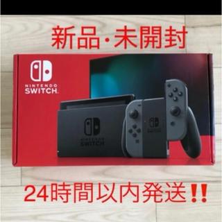 Nintendo Switch - 任天堂スイッチ Nintendo Switch グレー 店舗印なし