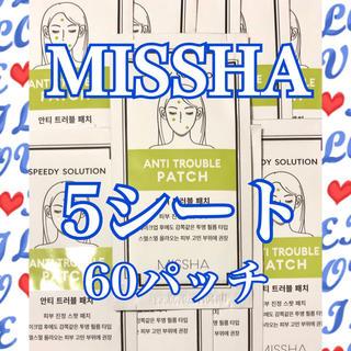 ミシャ(MISSHA)のMISSHA ミシャ ニキビパッチ 5シート 60パッチ(その他)