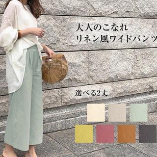 コウベレタス(神戸レタス)のリネン風ワイドパンツ ロング丈(カジュアルパンツ)