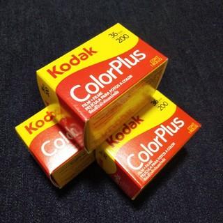 Kodak ネガフィルム ColorPlus 36枚撮り 3本セット(フィルムカメラ)