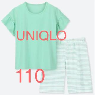 ユニクロ(UNIQLO)の【新品未使用】UNIQLOドライストレッチパジャマ110cn(パジャマ)