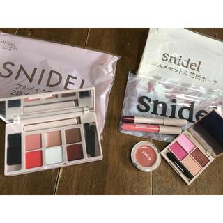 snidel - 2ヶ月分✨sweet5.6月号付録snidelコスメ、メイクポーチセット