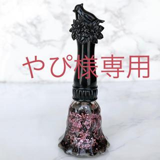 アナスイ(ANNA SUI)のやぴ様専用 アナスイ ANASUI  ネイルカラー ミッドナイトピンク(マニキュア)