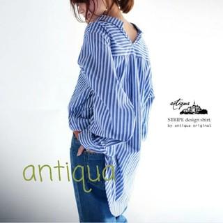 antiqua - アンティカ ストライプシャツ オーバーサイズ Vバック 抜け感 綿100%