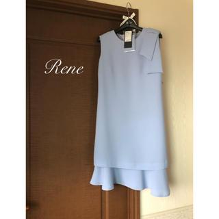 René - Rene♡ 2017年 おリボン ワンピース 水色 34 タグ付