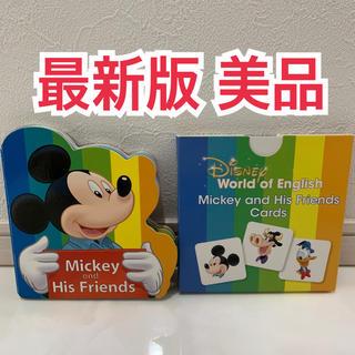 Disney - 最新版美品 DWE ミッキー型抜き絵本キャラクターカード ディズニー英語システム
