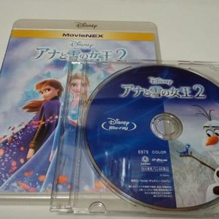 Disney - アナと雪の女王2 ブルーレイディスク 純正ケース付き