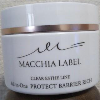 マキアレイベル(Macchia Label)のMacchia Label プロテクトバリアリッチc  50g(オールインワン化粧品)