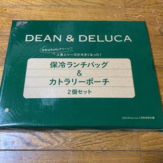 ディーンアンドデルーカ(DEAN & DELUCA)のマリソル 5月号付録 DEAN & DELUCA 保冷バッグ & ポーチ 新品(ポーチ)