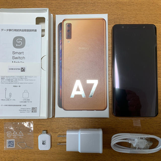 Galaxy - Galaxy A7 楽天モバイル simフリー ゴールド