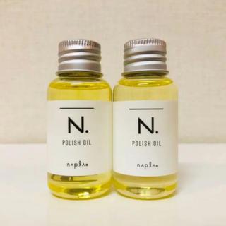 NAPUR - エヌドット ナプラ N. ポリッシュオイル 30ml 2本セット ヘアオイル