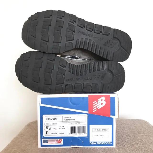 New Balance(ニューバランス)の美品★New Balance x J.Crew 1400  23.5 レディースの靴/シューズ(スニーカー)の商品写真