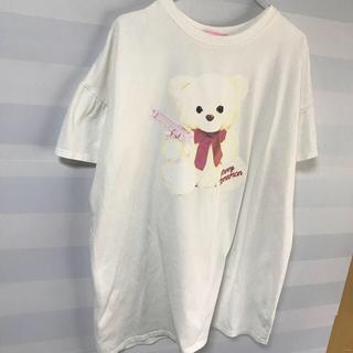 Honey Cinnamon - honey cinnamon ピストル くまちゃん BIG Tシャツ ホワイト