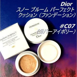 ディオール(Dior)のDior スノー ブルーム パーフェクト クッション #C07 ファンデーション(ファンデーション)