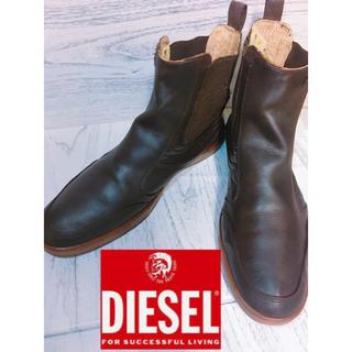 ディーゼル(DIESEL)のディーゼル DIESEL サイドゴアブーツ イタリア製 茶色 25.5(ブーツ)
