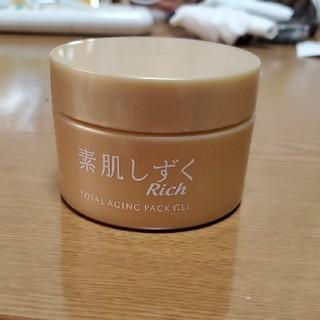 ☆数回使用のみ☆素肌のしずくRich(オールインワン化粧品)