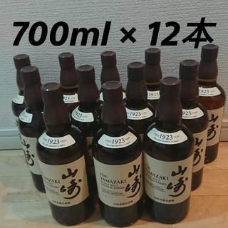 サントリー(サントリー)の【®️iN*様】サントリー 山崎NV 700ml × 12本(ウイスキー)