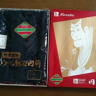 丹前茶羽織(着物)