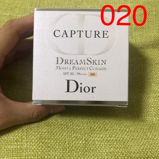 ディオール(Dior)の☆☆新品☆ ディオール カプチュール ドリームスキン モイスト クッション (ファンデーション)