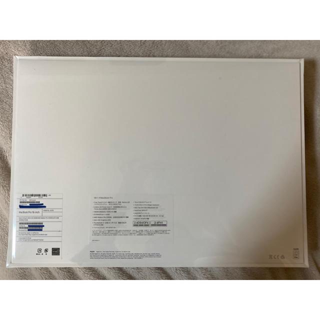 Mac (Apple)(マック)のAPPLE MacBook Pro MACBOOK PRO MVVJ2J/A  スマホ/家電/カメラのPC/タブレット(ノートPC)の商品写真