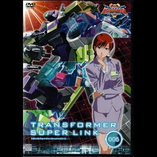 タカラトミー(Takara Tomy)のトランスフォーマースーパーリンク DVD第6巻(アニメ)