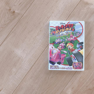 Disney - ミッキーマウスとロードレーサーズ/みんなでゴー! DVD