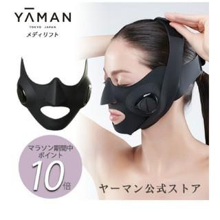 YA-MAN - YA-MAN ヤーマン  メディリフト 美顔器 EP-14BB