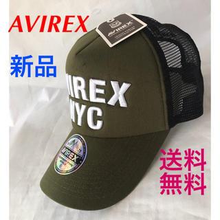 アヴィレックス(AVIREX)の⭐️AVIREXウレタンメッシュキャップ‼️立体刺繍(キャップ)