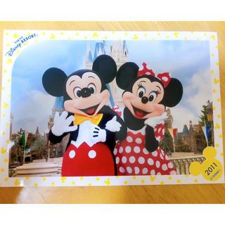 Disney - ディズニー スペシャルフォト