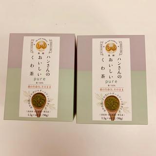 ハンさんのおいしいくわ茶 60包*2個セット(茶)