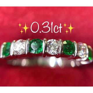★フォロー割中◎★✨0.31ctエメラルド ダイヤモンド リング 8号(リング(指輪))
