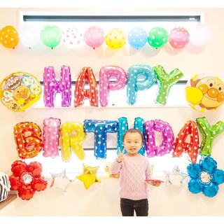 アンパンマンの誕生日バルーンセット♡文字カラー変更可♡送料無料(その他)